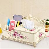 面紙盒 家用紙巾盒創意簡約多功能紙巾盒抽紙盒長方形遙控器收納盒