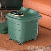 泡腳桶足浴盆電動按摩加熱洗腳盆家用全自動恒溫泡腳桶神器高深桶(免運快出)