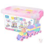 積木兒童積木6拼裝益智8女孩7男孩子3寶寶玩具9智力1-2周歲10塑料拼插(1件免運)