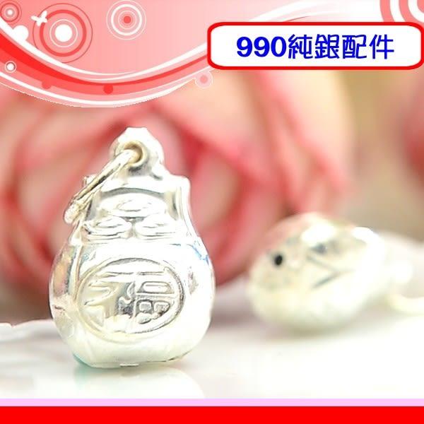 銀鏡DIY S990純銀DIY材料配件/元寶滿滿福字招財一桶金/聚寶盆吊墜~適合手作蠶絲蠟線/幸運繩