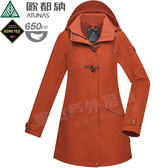 Atunas歐都納 A1GT1910W松果棕 女GTX兩件式保暖長大衣 Gore-Tex防風夾克/防水機能外套/刷毛風衣