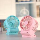 加大6寸卡通雙葉靜音風扇桌面床上宿舍辦公室迷你usb風扇小電風扇跨年提前購699享85折