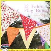 七彩拼布 派對 DIY 野餐 佈置 三角旗 裝飾 道具