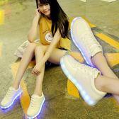 秋季七彩發光鞋女LED燈鬼舞步鞋閃燈鞋男夜光鞋USB充電熒光鞋板鞋 初語生活館