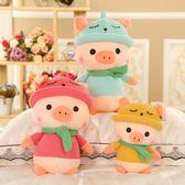 可愛小豬公仔豬豬毛絨玩具豬年吉祥物布娃娃中大號帶帽圍巾豬玩偶圖拉斯3C