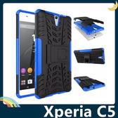 SONY Xperia C5 Ultra E5553 輪胎紋矽膠套 軟殼 全包帶支架 二合一組合款 保護套 手機套 手機殼