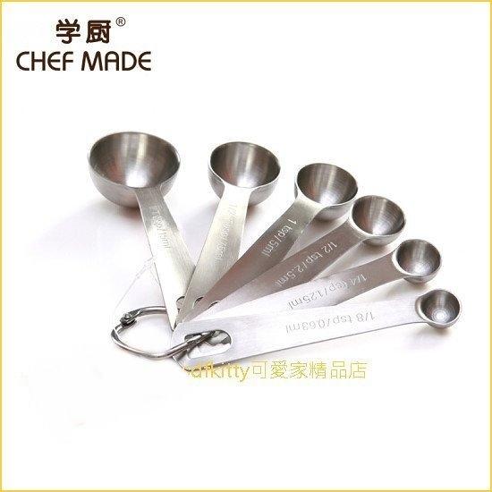 asdfkitty*美國 chefmade學廚304不鏽鋼計量匙6支組-WK9268-正版商品
