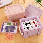 針線盒 針線盒縫衣針線組合套裝高檔韓國便攜迷你家用手縫可愛針線包 Cocoa
