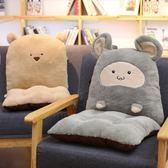 卡通連體坐墊靠墊一體辦公室椅墊加厚學生