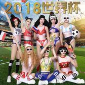 世界杯足球寶貝服裝女套裝酒吧拉拉隊