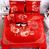 北極絨北歐風四件套水洗棉被套網紅款床單學生宿舍1.5米1.8米被套床