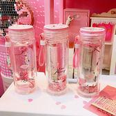 水杯  雙層玻璃杯日系夏季少女清新便攜茶杯創意提繩過濾泡茶水杯隨手杯