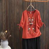 棉麻 日系刺繡袖口綁袋上衣-多尺碼