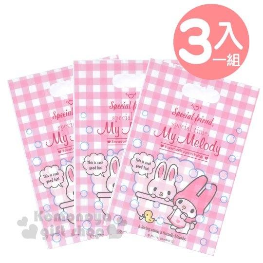 〔小禮堂〕美樂蒂 手提方形塑膠禮物袋組《3入.粉》包裝袋.禮物袋.銅板小物 4904555-05432