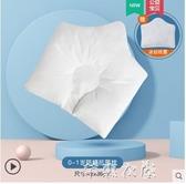 嬰兒枕頭0-1-2-3歲寶寶糾正頭型防偏頭兒童夏季透氣新生兒定型枕快速出貨