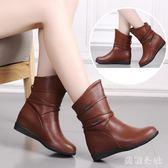 坡跟短靴短筒馬丁靴短靴女平底內增高女靴坡跟單靴zzy6104『美鞋公社』