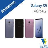 【贈延保卡+自拍組+傳輸線】Samsung Galaxy S9 G960FD 4G/64G 5.8吋智慧手機【葳訊數位生活館】