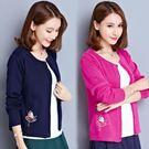 秋冬季新款文藝復古加厚毛衣長袖寬鬆刺繡針織衫開衫女士外套 618降價
