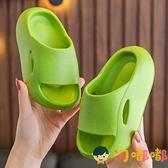 兒童涼拖鞋夏季寶寶防滑軟底室內男女童一體家用【淘嘟嘟】