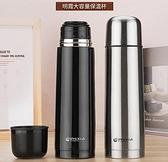 大容量保溫杯戶外便攜水杯男女學生不銹鋼水瓶成人杯子800-1000ml 向日葵