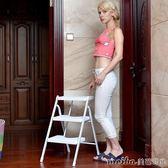 安實梯子家用摺疊人字梯行動扶梯室內梯子登高梯二三步梯QM 美芭