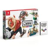 Switch-Labo Toy-Con 03-駕駛套裝【愛買】