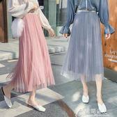 蕾絲裙-超仙仙女網紗裙高腰顯瘦百搭半身裙韓版金絲絨飄逸中長款百褶裙 花間公主