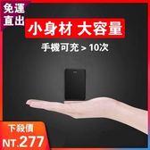 行動電源 20000M超薄充電寶便攜毫安MIUI蘋果6沖手機8通用移動電源專用女vivo華爲oppo大容量