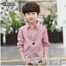 小象漢姆童裝2020春裝新款男童純棉襯衫兒童長袖襯衫韓版男童襯衣 小艾新品