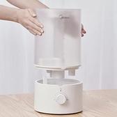 薰香空氣加濕器 空氣加濕器家用臥室孕婦嬰兒室內大霧量大容量噴霧香薰機 快速發貨