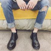 春季正韓潮男靴子短靴高筒馬丁鞋加絨棉靴皮靴中筒英倫風馬丁靴男 探索先鋒