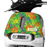 GOGORO 2面板貼 《潮酷文創》創意保護貼 獨特車貼 車膜 /  GR2074-阿囉哈