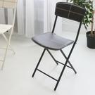 日式條紋折疊椅【JL精品工坊】折合椅 洽談椅 辦公椅 會議椅 休閒椅 電腦椅