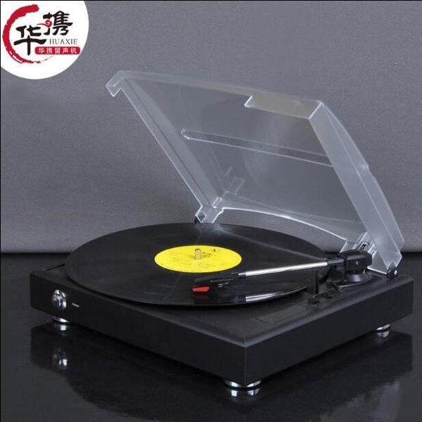 華攜留聲機 復古電唱機USB刻錄老式唱機 AUX輸出仿古lp黑膠唱片機  ZJ3146【極致男人】