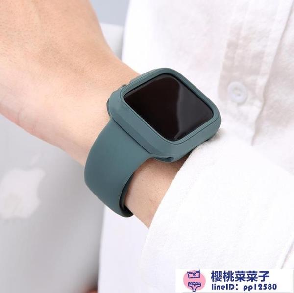 蘋果手表保護套適用apple watch運動iwatch錶帶2/3/4代硅膠【櫻桃菜菜子】