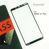 Goevno NOKIA 3.1 Plus 滿版玻璃貼 黑色 全屏 滿版 鋼化膜 9H硬度 保護貼