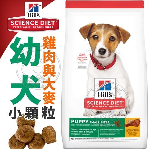 四個工作天出貨除了缺貨》Hills新希爾思幼犬雞肉與大麥特調食譜小顆粒-12kg(限宅配