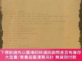 二手書博民逛書店교과서가罕見죽인 책들(BOOKS THAT CHANGED THE WORLD)韓文原版-《被教科書殺死