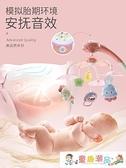 床鈴 新生嬰兒玩具音樂旋轉床鈴寶寶益智床頭搖鈴床掛件0-1歲6-12個月3 童趣