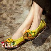 民族風女鞋軟底淺口平跟鞋舒適媽媽鞋圓頭中跟豆豆鞋 全店88折特惠