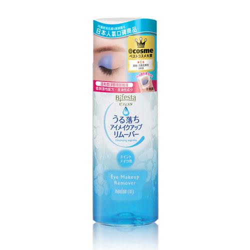 Bifesta碧菲絲特 溫和即淨眼唇卸妝液145ml【UR8D】