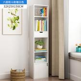 書架落地簡約客廳收納創意小書櫃臥室簡易實木色置物架學生省空間Ps:6層櫃鬥款