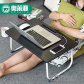 簡約折疊懶人飄窗書桌寢室筆記本電腦桌床上桌學生宿舍上鋪小桌子「Top3c」