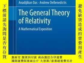 二手書博民逛書店The罕見General Theory Of Relativity-廣義相對論Y436638 Anadijib