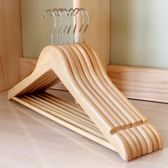 10個裝復古實木衣架無痕木頭衣架木質防滑衣掛服裝酒店衣架衣服架【卡米優品】