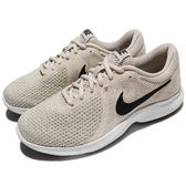 Nike 慢跑鞋 Wmns Revolution 4 灰 白 黑勾 低筒 路跑 運動鞋 女鞋【PUMP306】 908999-005