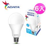 AdataLED-16w球泡燈1600lm白 6入組