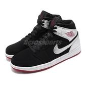 Nike Air Jordan 1 Mid Johnny Kilroy 黑 紅 男鞋 1代 喬丹 籃球鞋 休閒鞋 【PUMP306】 554724-057
