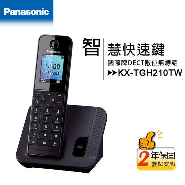 國際牌Panasonic KX-TGH210TW DECT數位無線電話(KX-TGH210)◆1.8吋彩色液晶螢幕