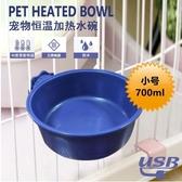 智能加熱狗狗飲水器恒溫貓咪飲水機發熱防凍寵物用喝水保溫碗